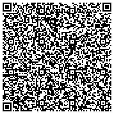 QR-код с контактной информацией организации Субъект предпринимательской деятельности ФОП Брайко Наталья Владимировна, магазин моторных масел «ХЕЛЬСИНКИ»