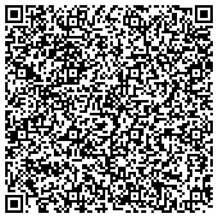 QR-код с контактной информацией организации Общество с ограниченной ответственностью ООО Технохимреагент, отдел поставок химического сырья