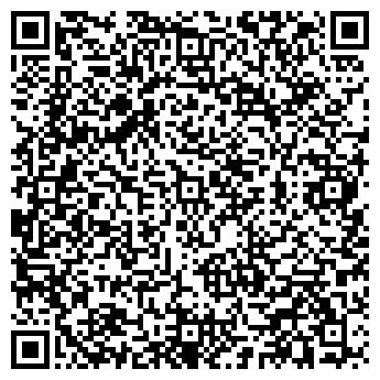 QR-код с контактной информацией организации Тандем 2002