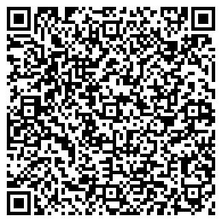 QR-код с контактной информацией организации ООО ИЗУМРУД-2