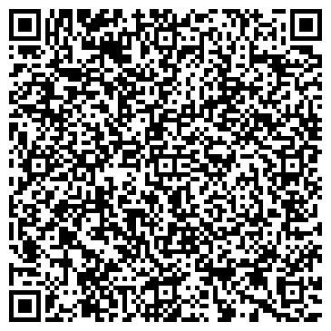 QR-код с контактной информацией организации ООО «Игнатович-Сервис»