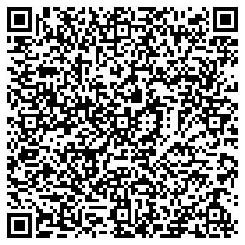 QR-код с контактной информацией организации Ардитех, ООО
