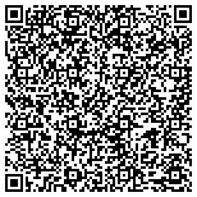 QR-код с контактной информацией организации Завод сборного железобетона 2, РДУПП