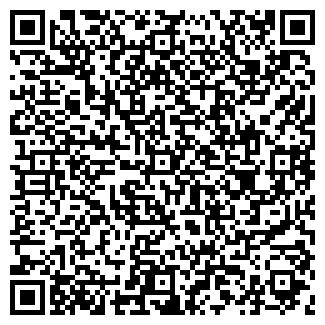 QR-код с контактной информацией организации ТОО ЖЕМЧУЖИНА