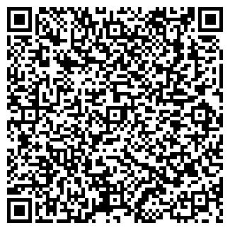 QR-код с контактной информацией организации С-Ман, ЧТУП