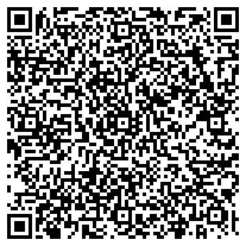 QR-код с контактной информацией организации Новый город, ООО