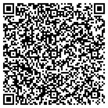 QR-код с контактной информацией организации Белроскомтек, УП