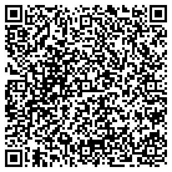 QR-код с контактной информацией организации ТД Стэнлимаркет ИЧТУП