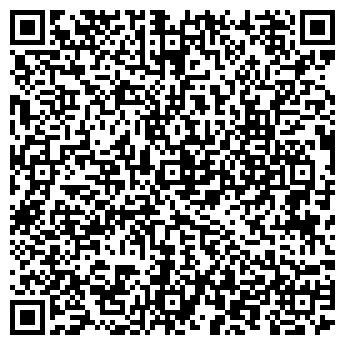 QR-код с контактной информацией организации Блюминг, ООО