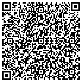 QR-код с контактной информацией организации Алгорс, ООО