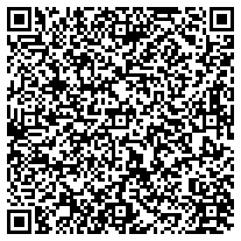 QR-код с контактной информацией организации Экстратекс, ООО