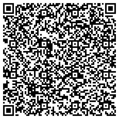 QR-код с контактной информацией организации Завод бытовой химии Калинковичский КУП