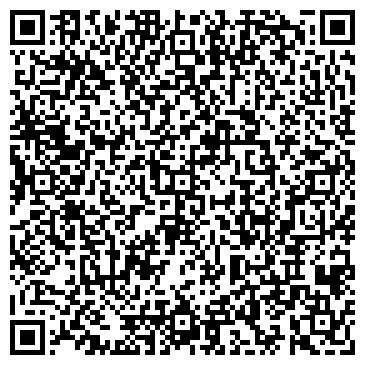 QR-код с контактной информацией организации БелХимСервис, ЗАО