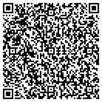 QR-код с контактной информацией организации Пралеска-ТМФ, ЗАО