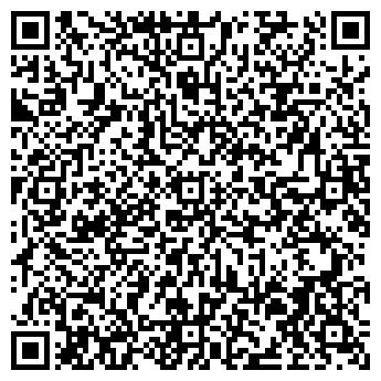 QR-код с контактной информацией организации СБС-техно, ООО