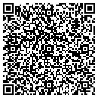 QR-код с контактной информацией организации ТОО БРОЙЛЕР