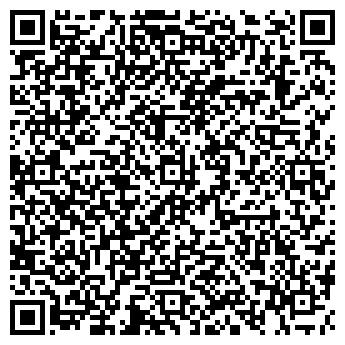 QR-код с контактной информацией организации Химиндустрия, ООО