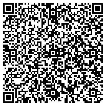 QR-код с контактной информацией организации Сервовит, ООО