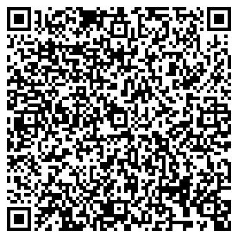 QR-код с контактной информацией организации Салвита, ИЧТУП