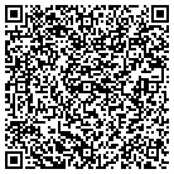 QR-код с контактной информацией организации Вояж, ОДО