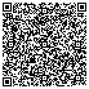 QR-код с контактной информацией организации Белзингаметалл, ООО