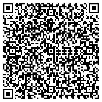 QR-код с контактной информацией организации Алви-Торг, ЧУП
