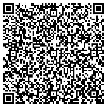 QR-код с контактной информацией организации ПХС-групп, ООО