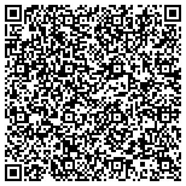 QR-код с контактной информацией организации Завод сухих строительных смесей БелКЕМА, ООО