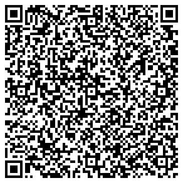 QR-код с контактной информацией организации Люкс-Шоп, ООО