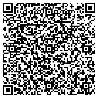 QR-код с контактной информацией организации Добриневская Е. Л., ЧП