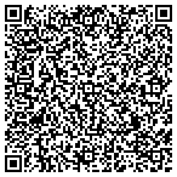 QR-код с контактной информацией организации Три ойл, ОДО