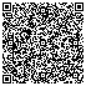 QR-код с контактной информацией организации ТрансНафта, ЗАО