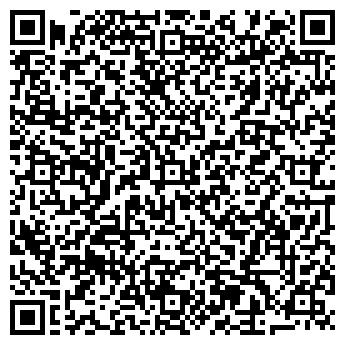 QR-код с контактной информацией организации Проспектмоторс, ООО
