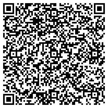 QR-код с контактной информацией организации Би Кар АМА, ОДО