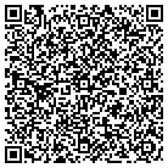 QR-код с контактной информацией организации Колор-Сервис М, ЧП