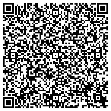QR-код с контактной информацией организации ПромКлейСервис, ООО