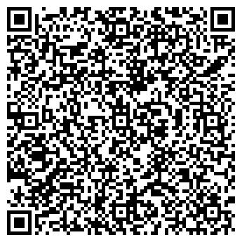 QR-код с контактной информацией организации ДРСУ 113
