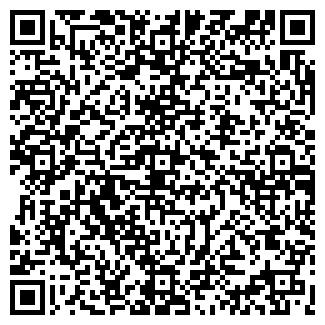 QR-код с контактной информацией организации ТОО ИНТИКО