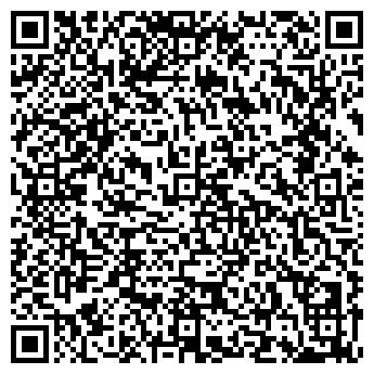 QR-код с контактной информацией организации ДСУ 64, РУП