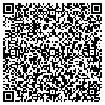 QR-код с контактной информацией организации Анализ Мед, ООО