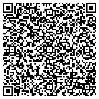 QR-код с контактной информацией организации Дино-94 ойлл, ООО СП