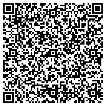 QR-код с контактной информацией организации ГазСервис, ООО