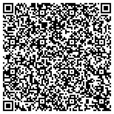 QR-код с контактной информацией организации Ксант, ООО СП белорусско-российско-литовское
