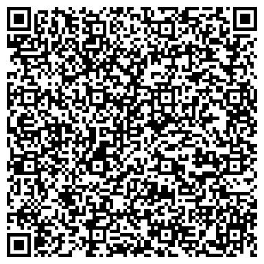 QR-код с контактной информацией организации Западно-восточная компания, ООО