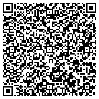 QR-код с контактной информацией организации Медмрамор, ОДО
