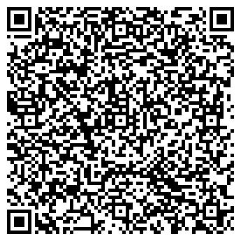 QR-код с контактной информацией организации Билдпласт, ООО