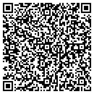 QR-код с контактной информацией организации ОАО ИЗУМРУД-2