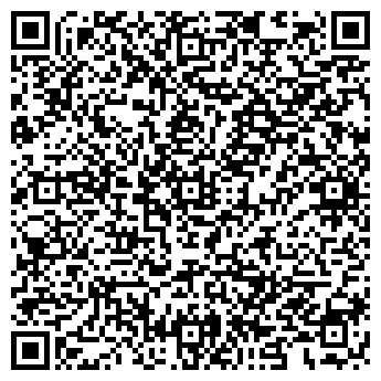 """QR-код с контактной информацией организации ЧФ """"ИНИКОМ"""""""