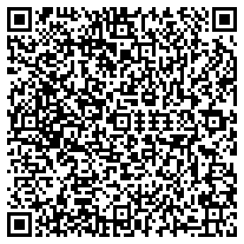 QR-код с контактной информацией организации ЧП «ВЕГАС»