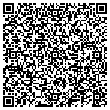 """QR-код с контактной информацией организации ООО """"ГЕРАФАК"""""""